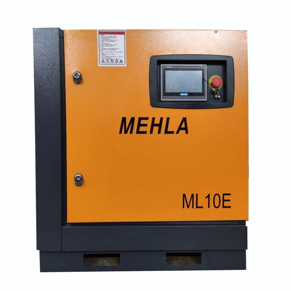 玛拉MEHLA 10HP永磁一体机