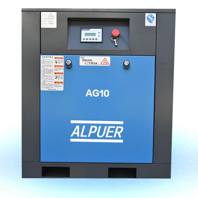 艾普达ALPUER10HP工频机