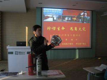 我司舉辦消防知識講座
