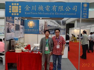 我司參加2012第二十五屆中國國際表面處理展