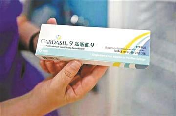 九价HPV疫苗...抗HPV病毒的新武器,男女都需要打!!