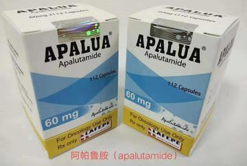 前列腺癌药阿帕他胺,阿帕鲁胺仿制药一盒多少钱?