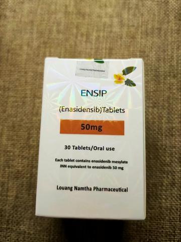可喜可贺!白血病患者的重大好消息恩西地平Idhifa(Enasidenib)仿制药正式宣布上市。