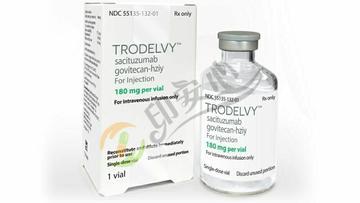 Trodelvy(sacituzumab govitecan-hziy)三阴性乳腺癌