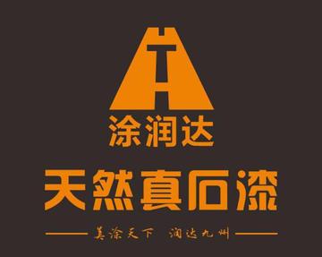 2019年11月  涂润达环保建材有限公司在山东省滨州市投建多家工厂