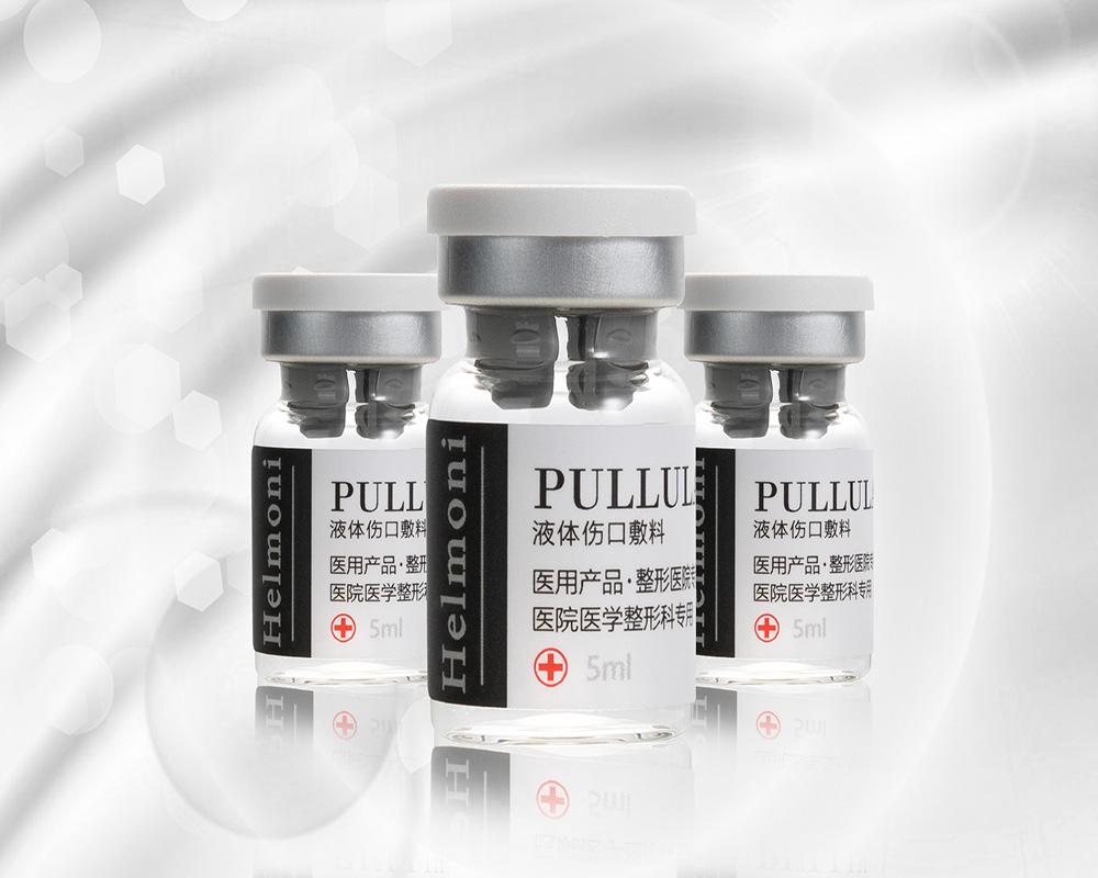 黑精-PLLA再生胶原