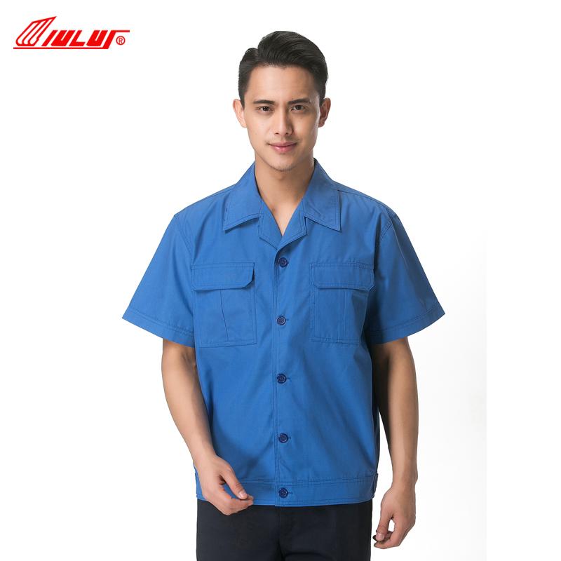 六祿湖藍色工服上衣