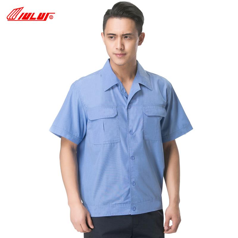 六祿淺藍色工服上衣