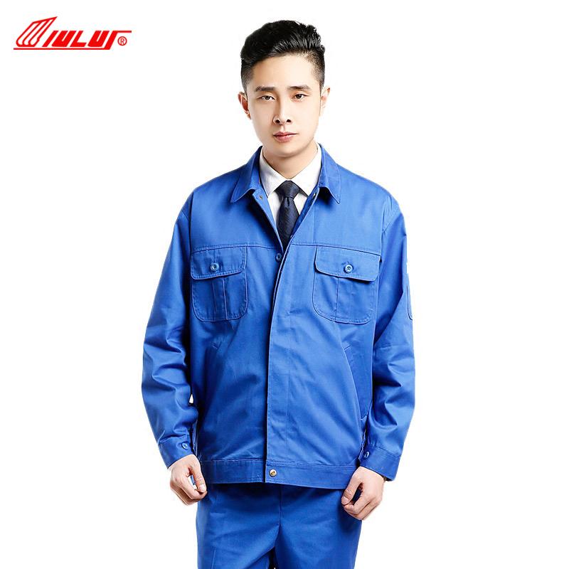 六禄全蓝色工作服