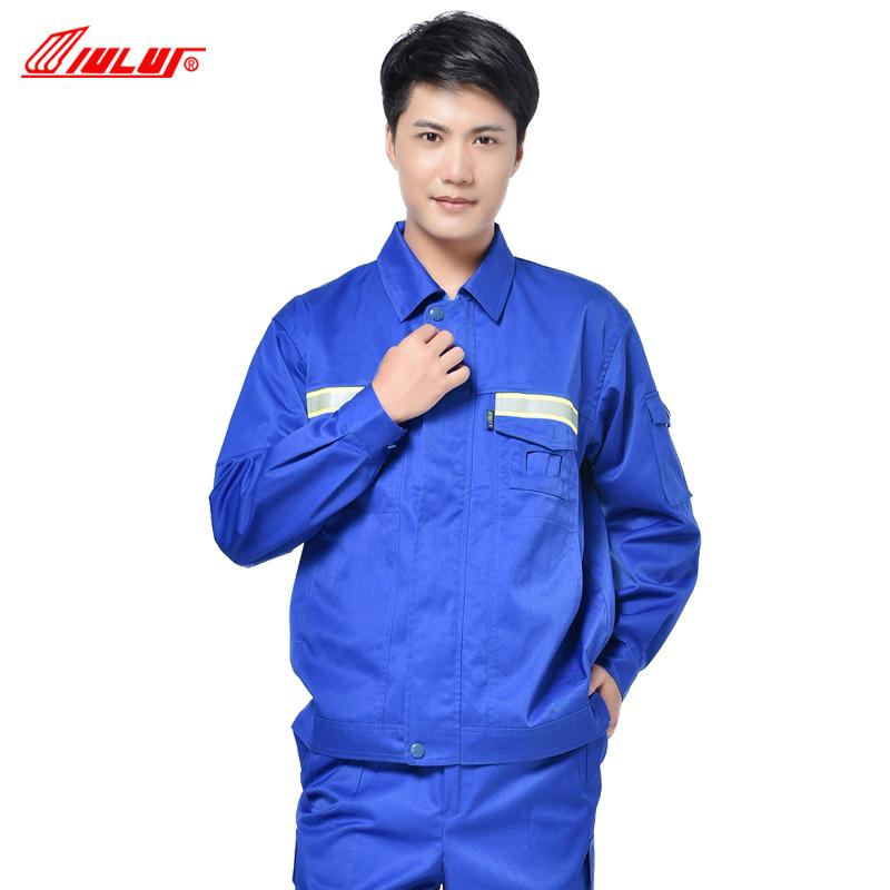 六祿亮藍工作服