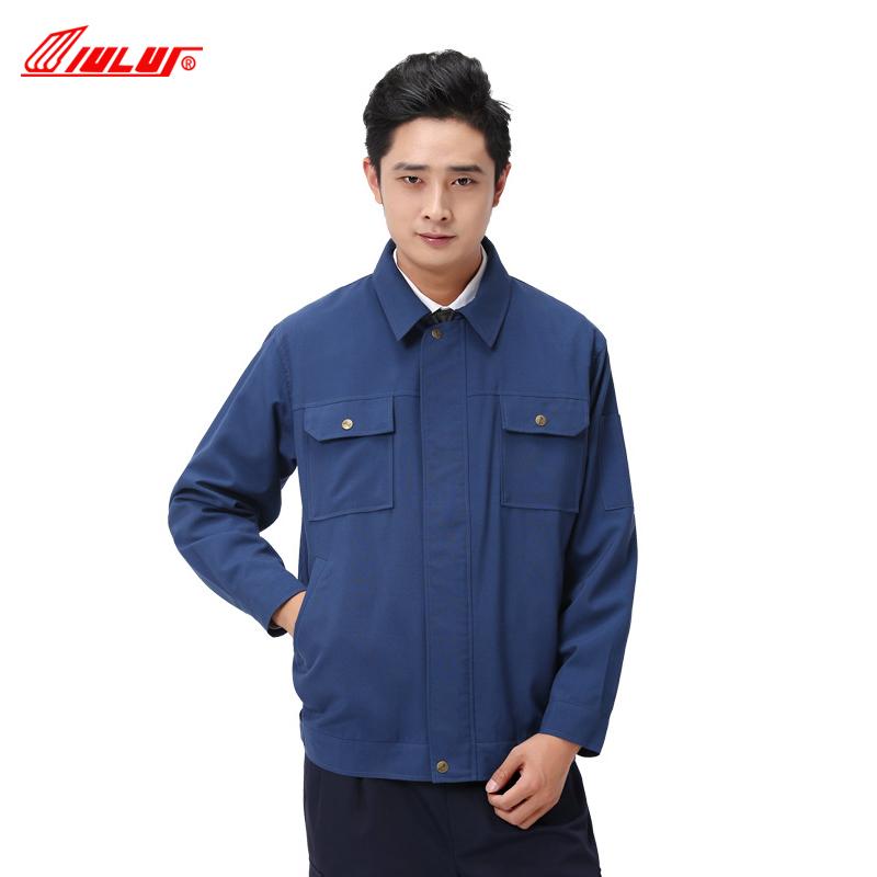 六祿淺湖藍工作服