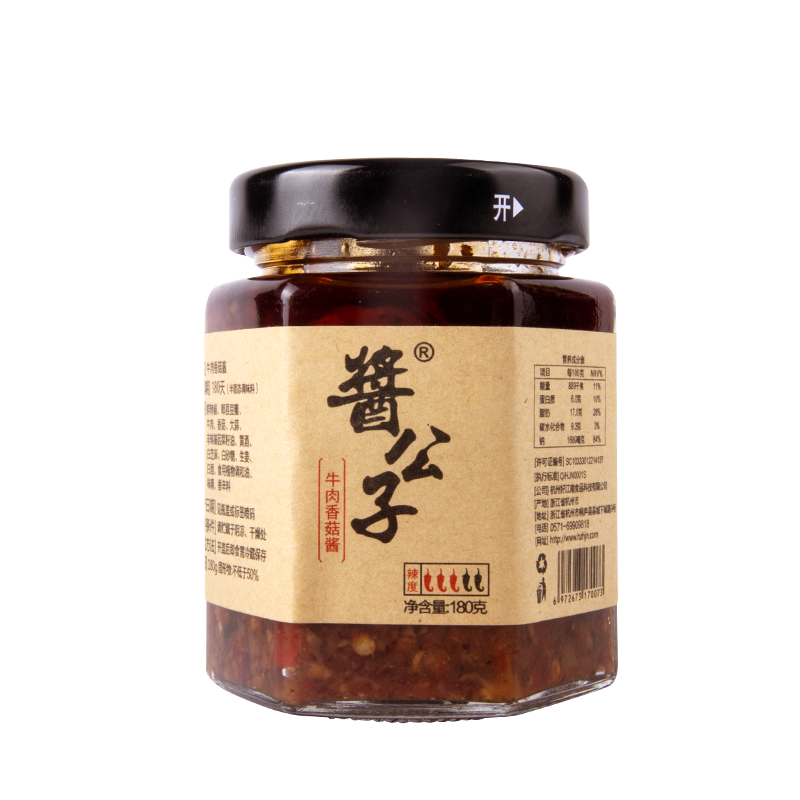 牛肉香菇酱(传统款)