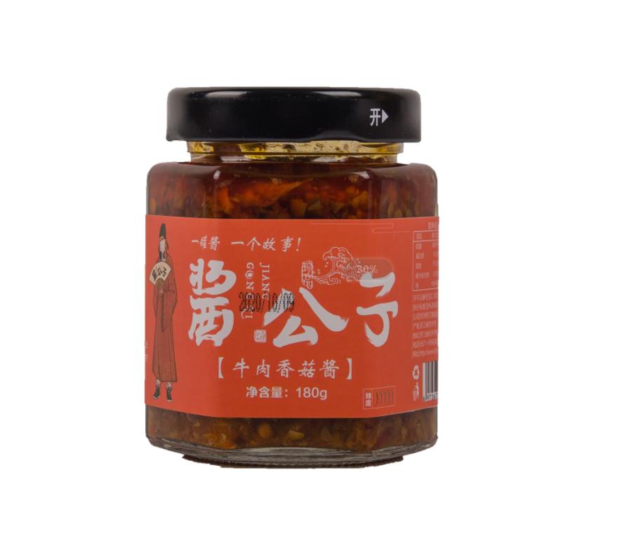 牛肉香菇酱(国潮风)