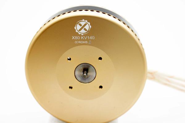 珠海枭鹰(恒力源)X80
