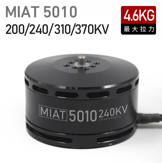 MIAT 5010 motor