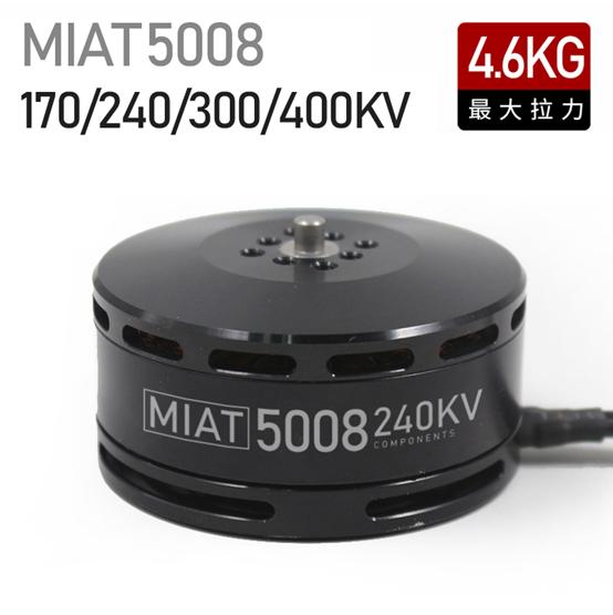 MIAT 5008 MOTOR