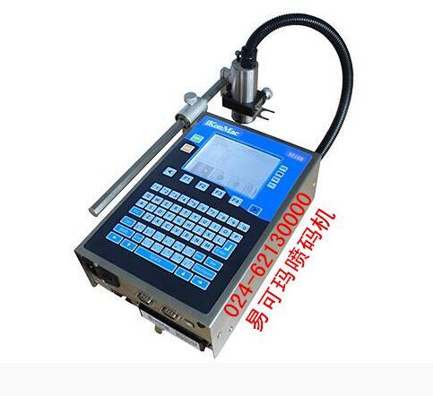 能看AV永久免费的APP下载噴碼機M100