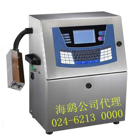 申甌小字符噴碼機SOP680