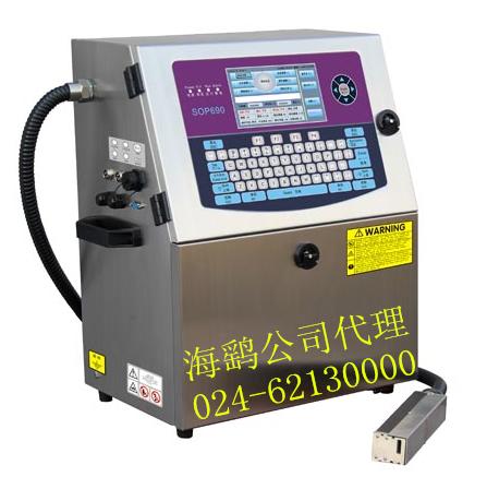 申甌小字符噴碼機SOP690