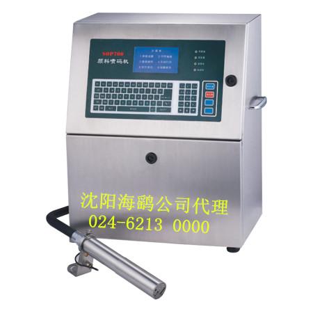 申甌小字符噴碼機SOP700