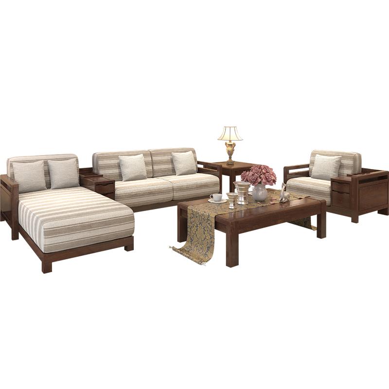 实木沙发新中式客厅家具