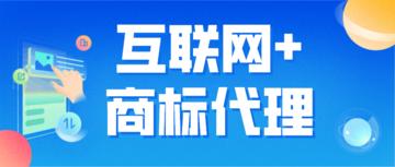 ePower企服引擎赋能商标事务所,开启智能化服务!