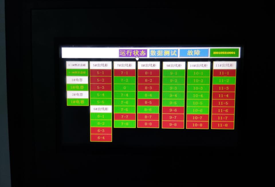 智能电量控制箱