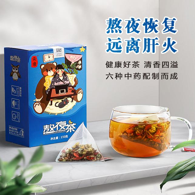熬夜茶方形