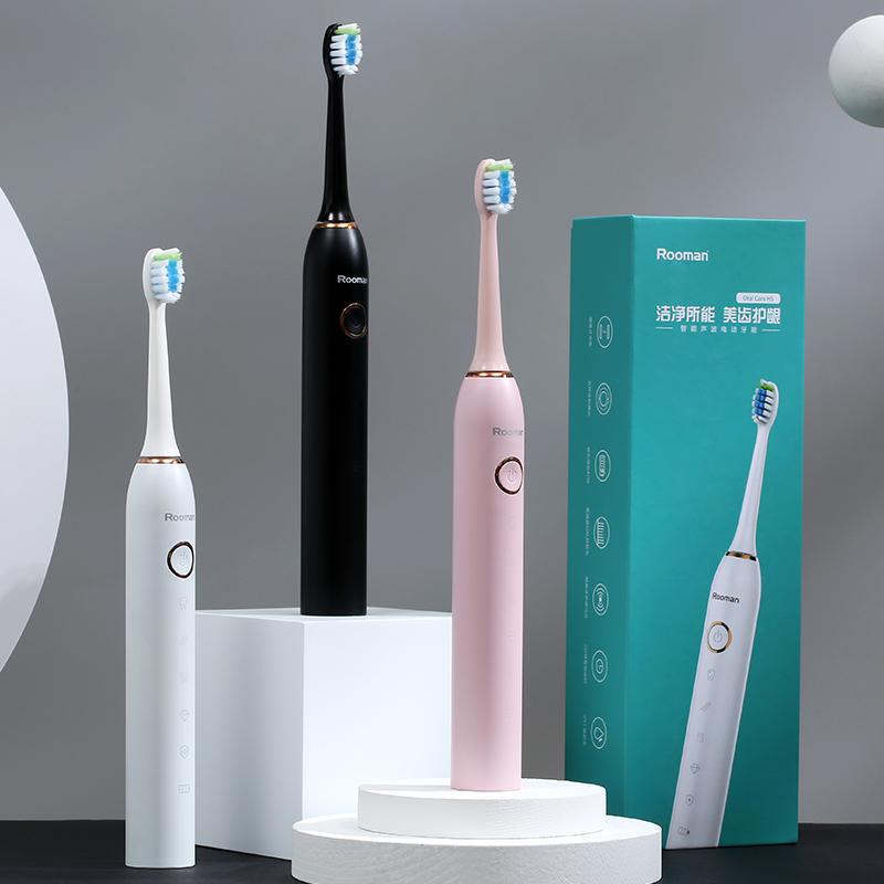 ROOMAN H5电动牙刷