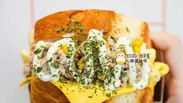 在县城开一个EGG张全蛋爆蛋吐司店需要多少钱?