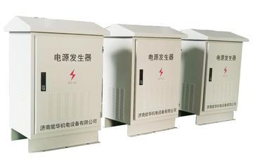 800V远程供电系统
