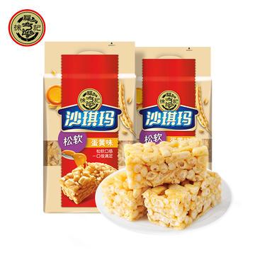 【徐福记官方旗舰店】沙琪玛470gX2大袋,券后:¥22.32