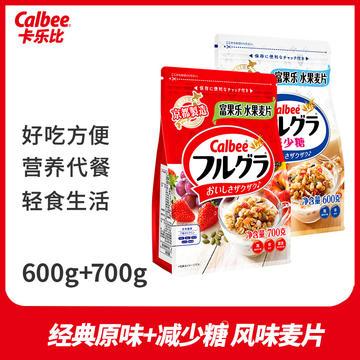 【Calbee官方旗舰店】日本进口水果麦片2袋装,券后:¥89
