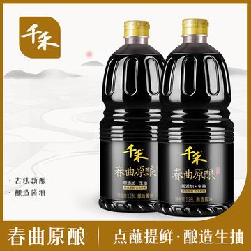 【千禾旗舰店】春曲原酿酱油1.28L*2,券后:¥20.8
