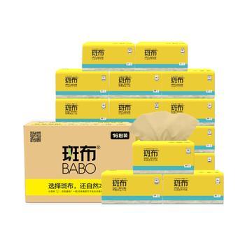 【猫超包邮】斑布本色竹浆抽纸90抽,拍2件,32包,券后:¥39.9