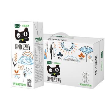 【猫超包邮】豆本豆唯甄豆奶定制款,拍2件,48盒,券后:¥57.9