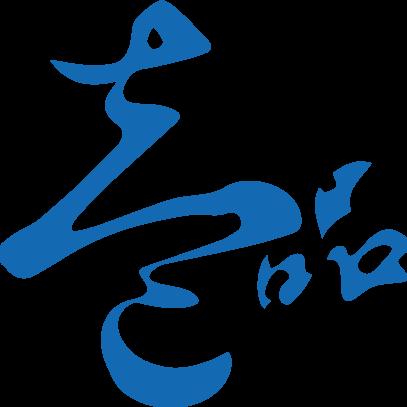 辽宁壹品律师事务所