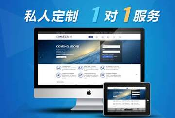 青岛网站建设哪家好?如何选择青岛企业网站建设公司?