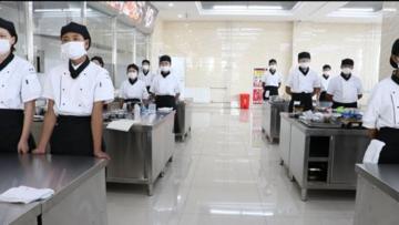 烹饪专业培训班 烹饪专业技术培训学校
