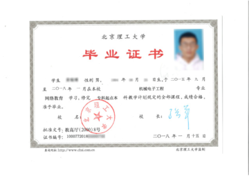 南京理工大学校外学习中心2021年春季招生简章