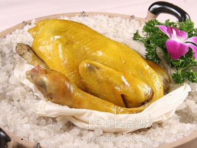 济南盐焗鸡培训