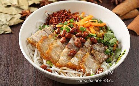 桂林米粉培训中心