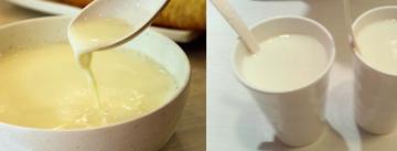 上海营养现磨豆浆培训 上海营养现磨豆浆培训班 上海营养现磨豆浆小吃培训学校