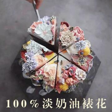 上海高级裱花生日蛋糕培训 上海高级裱花生日蛋糕培训班 上海高级裱花生日蛋糕小吃培训学校