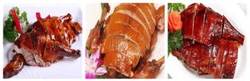 重庆特色烤鸭培训 重庆特色烤鸭培训班 重庆特色烤鸭小吃培训学校