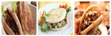 重庆肉夹馍培训 重庆肉夹馍培训班 重庆肉夹馍小吃培训学校