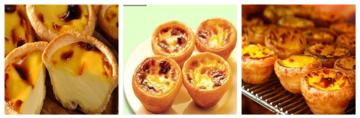 重庆葡式蛋挞培训 重庆葡式蛋挞培训班 重庆葡式蛋挞小吃培训学校