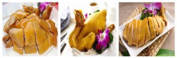 重庆盐焗鸡培训 重庆盐焗鸡培训班 重庆盐焗鸡小吃培训学校