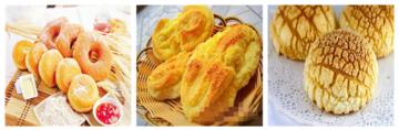 重庆面包高级培训 重庆面包高级培训班 重庆面包高级小吃培训学校