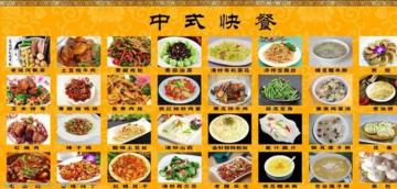 惠州中式快餐培训 惠州中式快餐培训班 惠州中式快餐小吃培训学校